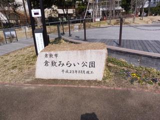 P1010365.JPG