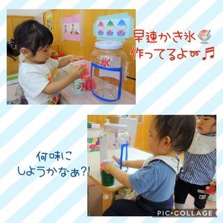 かき氷遊び (1).jpeg